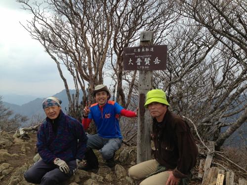 大峰・大普賢岳頂上